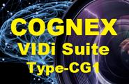 cognex 画像解析ソフトウェア